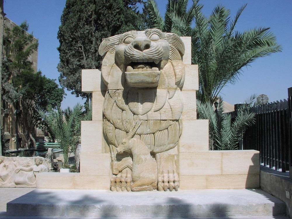 Zdjęcie rzeźby lwa
