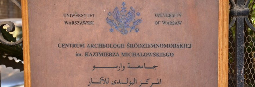 CAS UW w Kairze