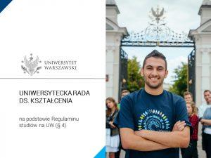 """Prezentacja pdf """"Uniwersytecka Rada ds. Kształcenia"""""""