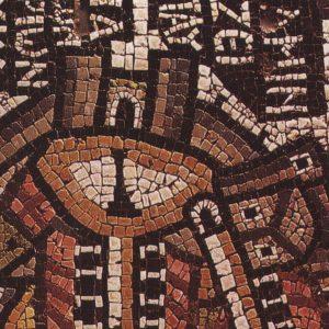Nowo zidentyfikowany zegar słoneczny na placu handlowym Jerozolimy; mozaika z Madaby, 557 n.e.; Jordańskie Muzeum w Ammanie. Źródło: artykuł dr. hab. M.T. Olszewskiego.