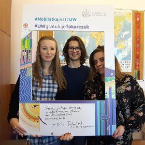 Monika Płatek, Ireneusz Grejcz, Klementyna Kielak, Biuro Współpracy z Zagranicą