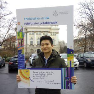 DR Tetsuo Hayashi, Wydział Nauk Politycznych i Studiów Międzynarodowych