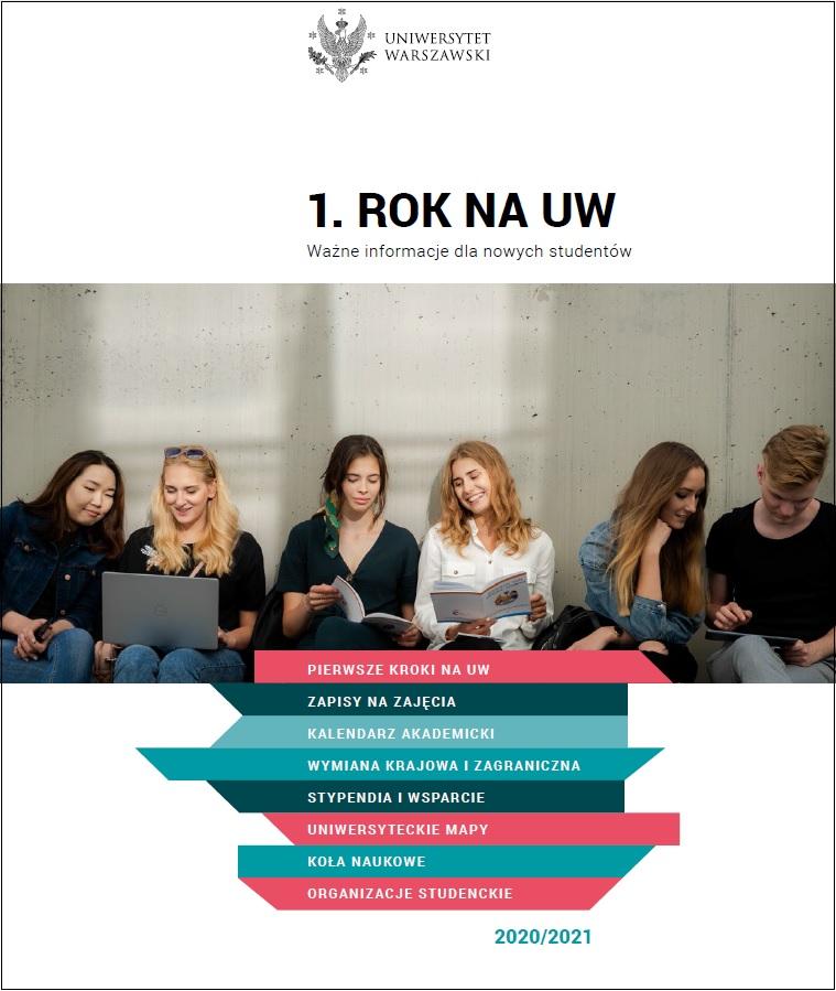 Przewodnik dla nowych studentów, wersja pdf